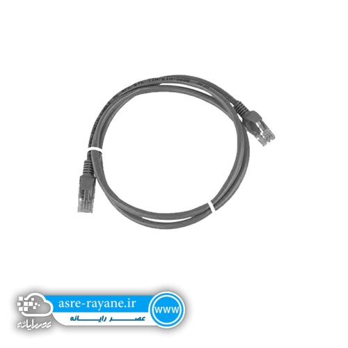 Network Cable 1M