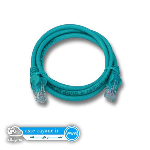 Network Cable 2.5M