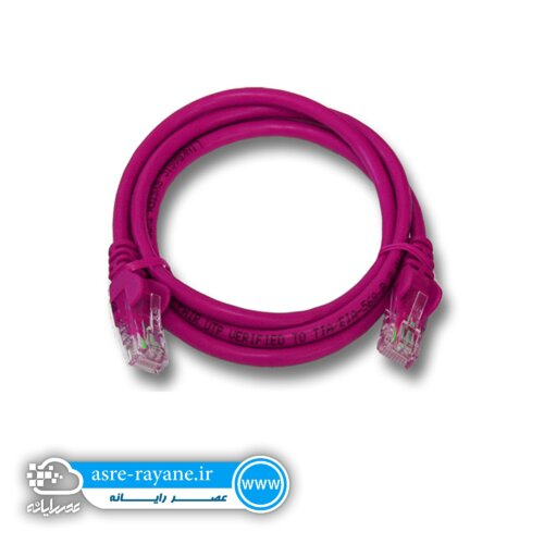 Network Cable 3.5M
