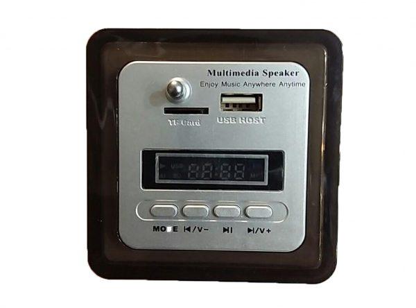 Speaker Music Cube