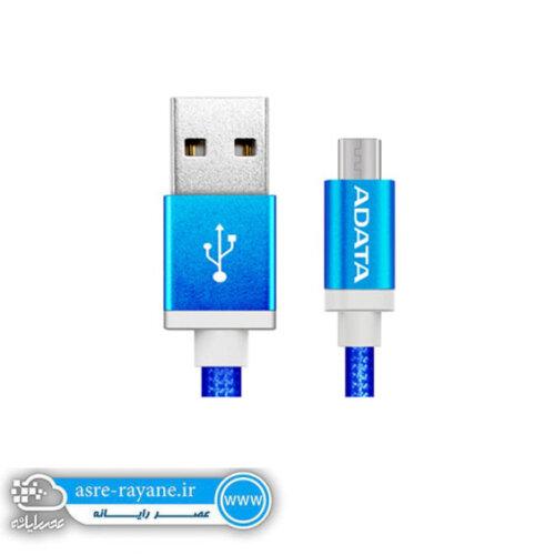 ADATA USB Data Cable Reversible Aluminum کابل شارژ ای دیتا