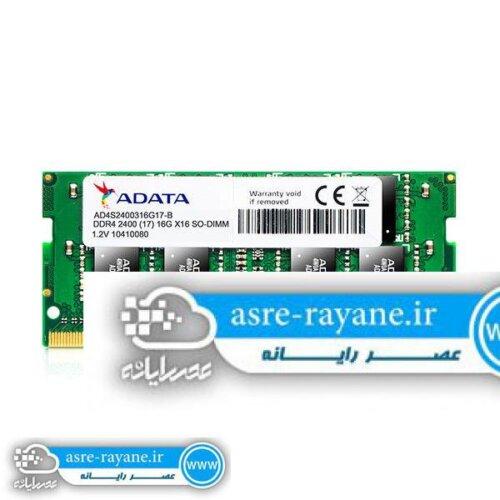 Premier DDR4 2400