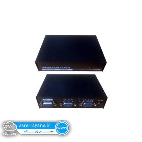 اسپلیتر VGA دو پورت – VGA splitter 2 port
