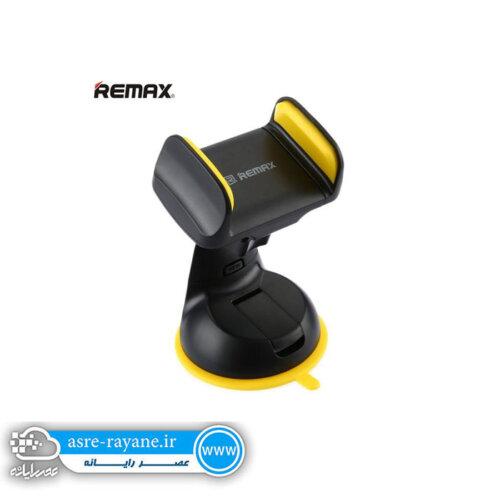 پایه نگهدارنده موبایل ریمکس(هولدر) Remax RM-C06 Holder