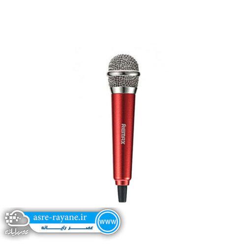 مینی میکروفون ریمکس RMK K01 Microphone