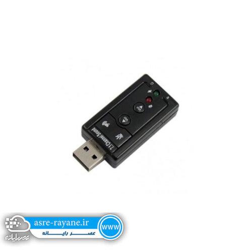 کارت صدا اکسترنال Sound Card External USB