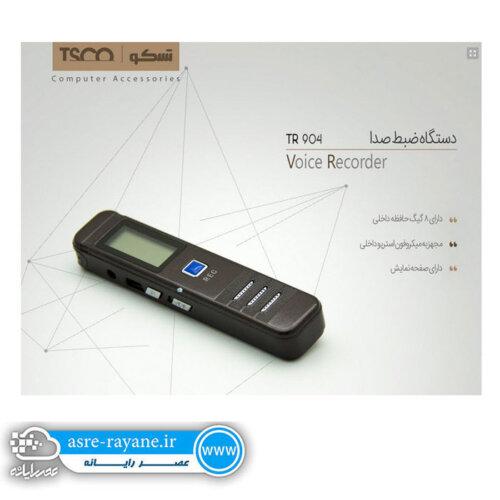 ضبط کننده صدا تسکو TR 904