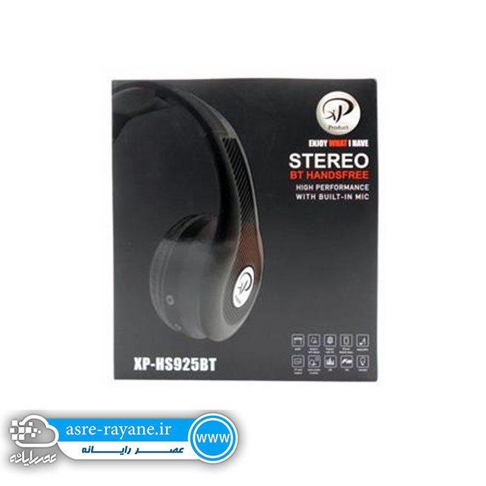 هدفون بلوتوث XP-HS925BT Stereo