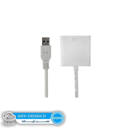 تبدیل USB3.0 به VGA