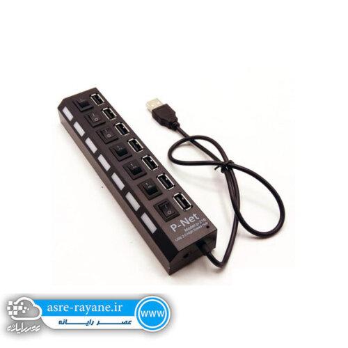 هاب USB کلید دار P-NET مدل P-216
