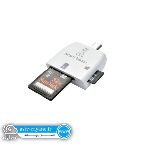 2 in 1 Micro USB OTG Smart Card Reader