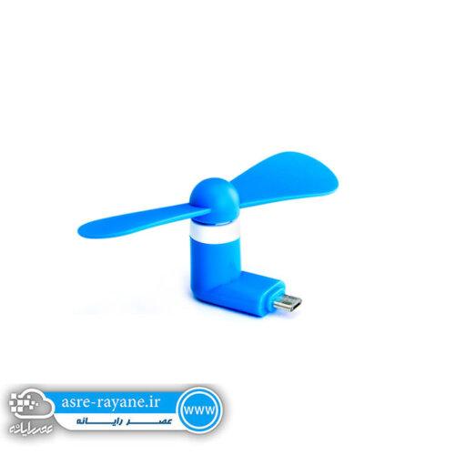 مینی پنکه MINI USB FAN