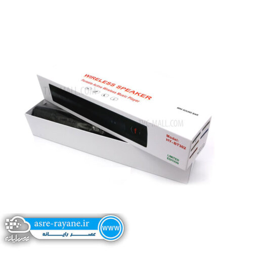 اسپیکر بلوتوثی HYBT302