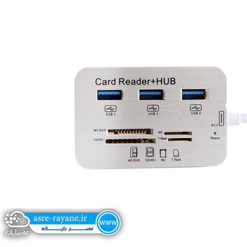 هاب و رم ریدر ایکس پی  HUB XP 840 & CARD READER USB 3.0