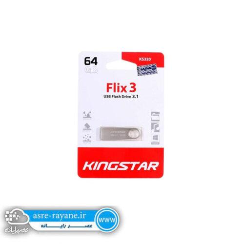 فلش مموری کینگ استار مدل Flix3 KS320 ظرفیت 64گیگ
