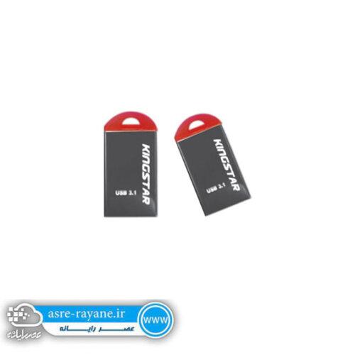 فلش مموری USB3.1کینگ استار 32 گیگ مدل KS315