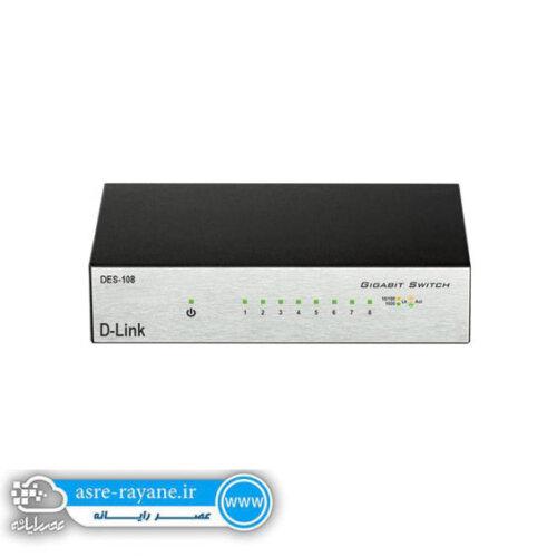 سوییچ شبکه 8 پورت دسکتاپی دی لینک DES-108