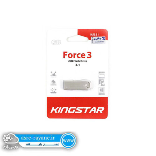 KS321 - Force3 کینگ استار32گیگ