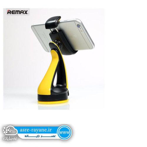 پایه نگهدارنده گوشی موبایل Remax RM-C15