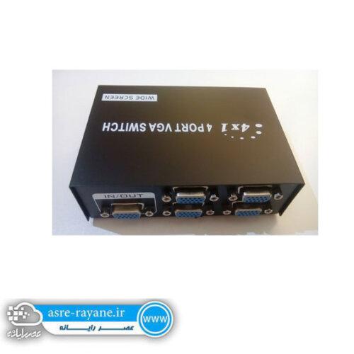 سوئیچ VGA Switch 4Port