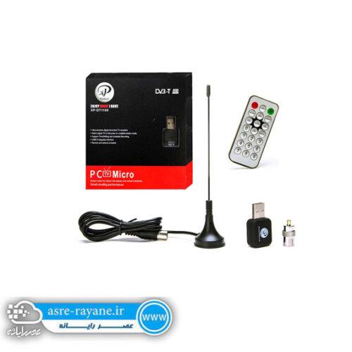 گیرنده دیجیتال USB مدل tv -xp-DT1300