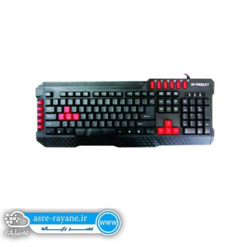 کیبورد مخصوص بازی ایکس پی XP KB1800