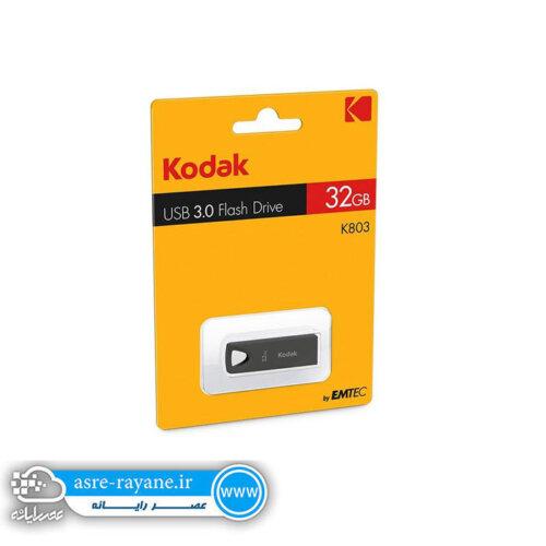 فلش مموری کداک K803 ظرفیت 32 گیگابایت