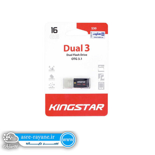 فلش مموری Kingstar S30 OTG dual3 32GB