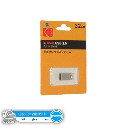 فلش KODAK مدل 32GB usb 2.0 K902