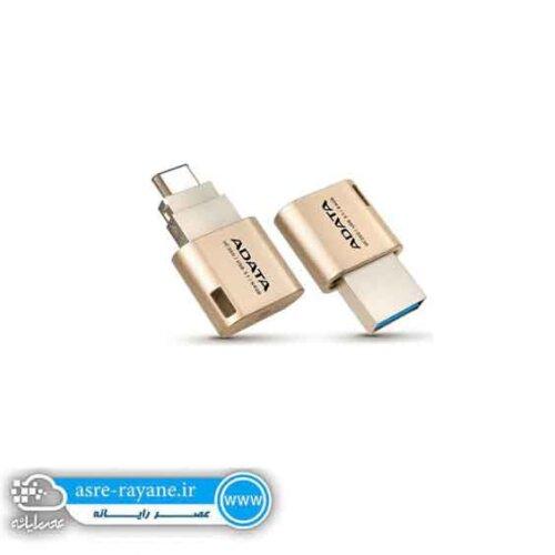 فلش مموری USB Type-C ای دیتا UC350 ظرفیت 16 گیگ