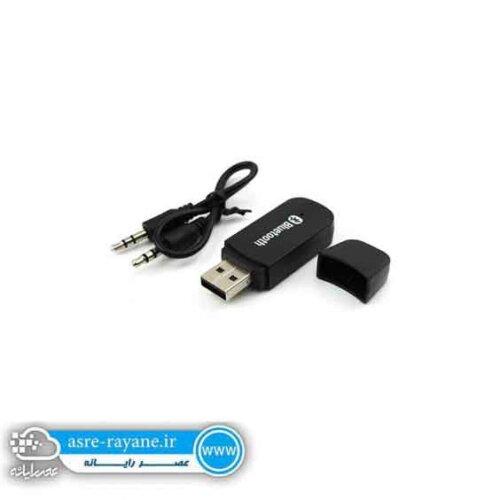 گیرنده بلوتوثی USB و AUX مدل MZ-301